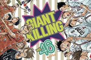 GIANTKILLING46巻